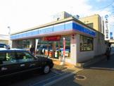 ローソン 東大阪西堤一丁目店