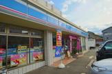 ローソン 東大阪高井田中五丁目店
