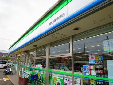 ファミリーマート東大阪森河内東店の画像1