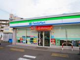 ファミリーマート東大阪楠根店