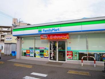 ファミリーマート東大阪楠根店の画像1