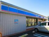 ローソン 東大阪長田西六丁目店