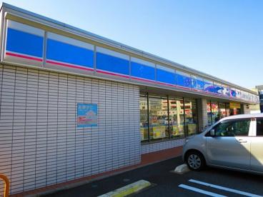 ローソン 東大阪長田西六丁目店の画像1