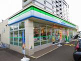 ファミリーマート東大阪長田中店