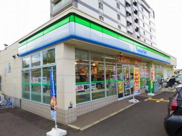 ファミリーマート東大阪長田中店の画像1