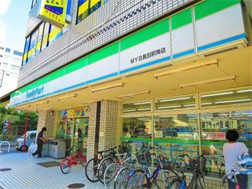 ファミリーマートMYS長田駅南店の画像1