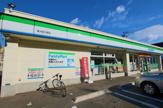 ファミリーマート東大阪川俣店