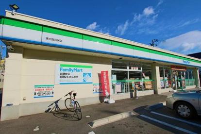 ファミリーマート東大阪川俣店の画像1