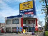 GEO高知土佐道路店