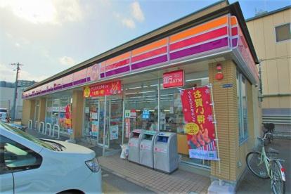 サークルK 東大阪横枕西店の画像1