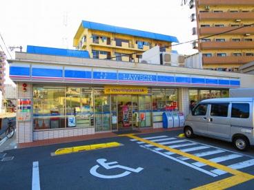 ローソン 東大阪荒本西四丁目店の画像1