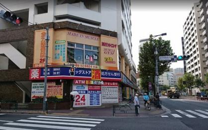 ウエルシア 豊玉目白通り店の画像1
