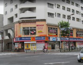 ウエルシア 豊玉目白通り店の画像2