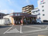 セブン-イレブン東大阪吉田本町1丁目店