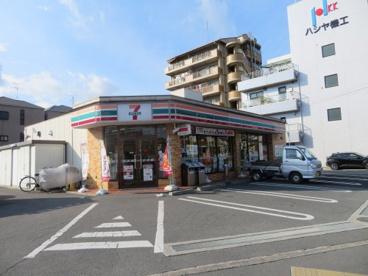 セブン-イレブン東大阪吉田本町1丁目店の画像1