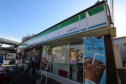 ファミリーマート吉田駅北店の画像1