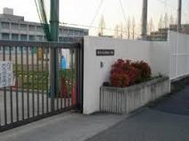 堺市立金岡南小学校