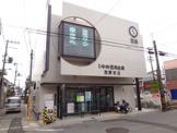 京都中央信用金庫 西野店