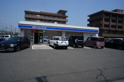 ローソン北茨城磯原町店の画像1