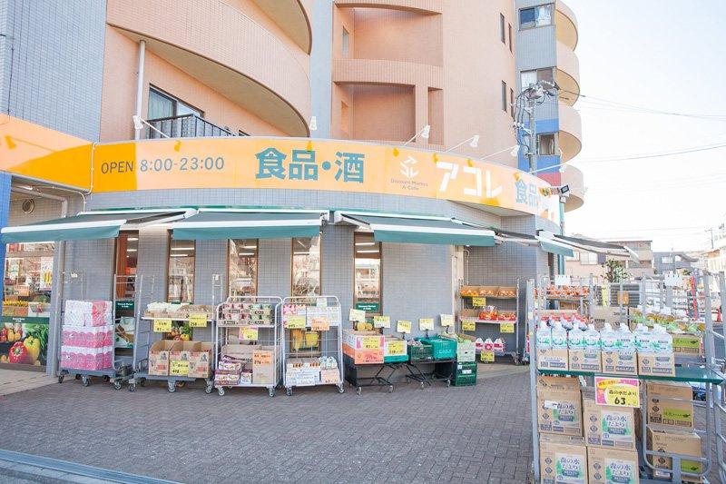 アコレ 川口戸塚6丁目店の画像