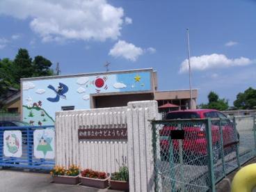 加佐登幼稚園の画像1