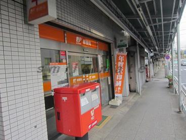 横浜山元町郵便局の画像1