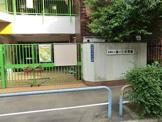 緑が丘保育園