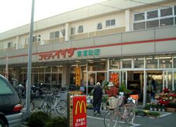 コモディイイダ 東浦和店の画像