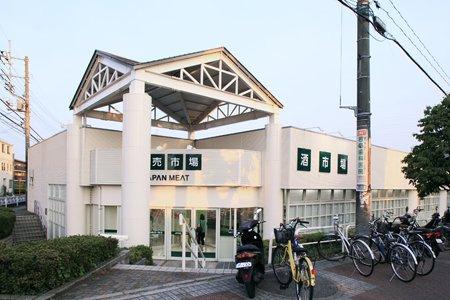 ジャパンミート卸売市場 東浦和店の画像