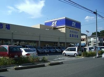 スーパーバリュー 川口前川店の画像