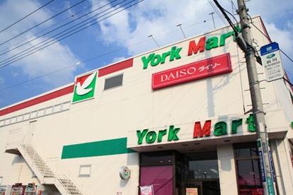 ヨークマート 芝前川店の画像1