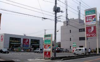 ジェーソン 川口芝店の画像