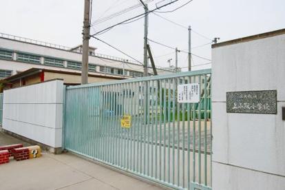 東大阪市立上小阪小学校の画像1