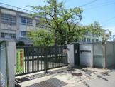 東大阪市立若江小学校