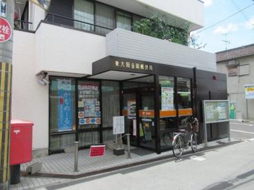 東大阪金岡郵便局の画像1