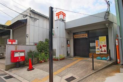 東大阪荒本郵便局の画像1