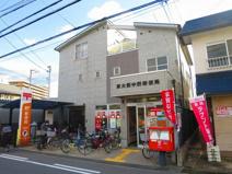 東大阪中野郵便局