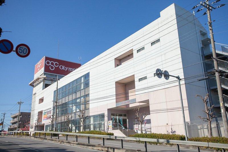オリンピック 東川口店の画像