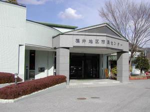 宇都宮市役所 篠井地区市民センターの画像1