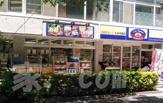 全日食チェーン 大泉学園店