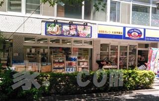 全日食チェーン 大泉学園店の画像1