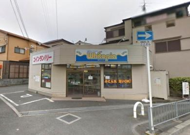 コインランドリー ホワイトピア枚方田口山店の画像1