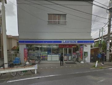 ローソン 鳩ケ谷店の画像1