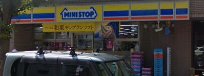 ミニストップ岩本町2丁目店の画像1