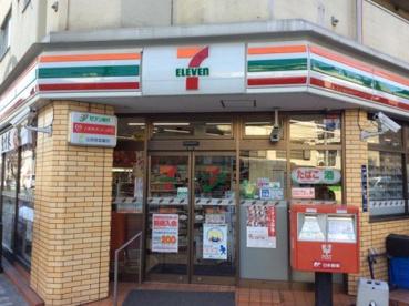 セブン‐イレブン 墨田押上1丁目店の画像1