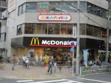 マクドナルド 西台店