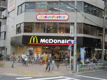 マクドナルド 西台店の画像1