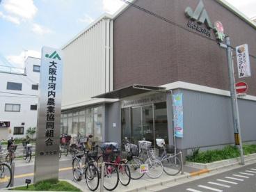 JA大阪中河内 弥刀支店の画像1