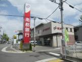 (株)南都銀行 若江岩田支店
