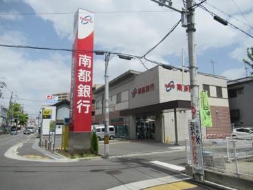 (株)南都銀行 若江岩田支店の画像1